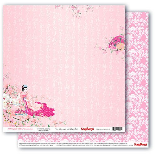 Japanese dreams Cherry Blossoms 12""