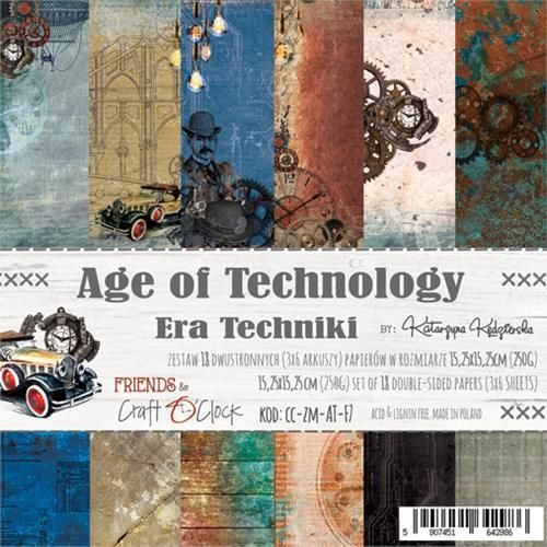 "Art Of Technology 6"" pakkaus"