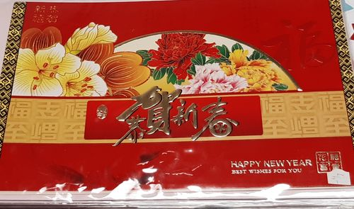 Chinese New Years Card 2