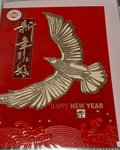 Chinese New Years Card 5